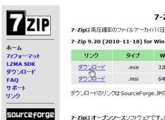 7z_01-thum.jpg