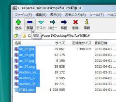 7z_04-thum.jpg