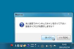 PT2_03_03-thum.jpg