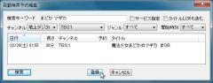 PT2_03_10-thum.jpg