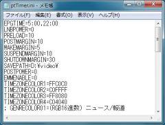 PT2_03_11-thum.jpg