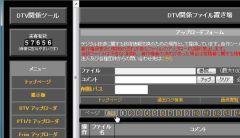 PT2_04_05-thum.jpg