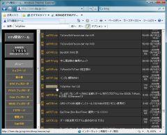 PT2_04_06-thum.jpg