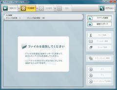 PT2_05_03-thum.jpg