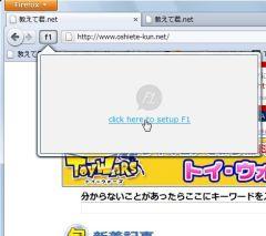 f1_02-thum.jpg