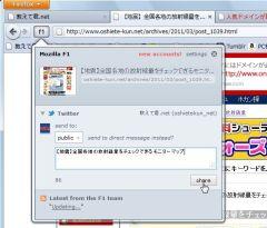 f1_05-thum.jpg