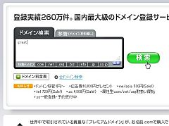 third_01-thum.jpg