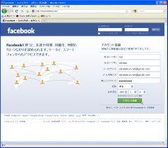 fb1_01-thum.jpg