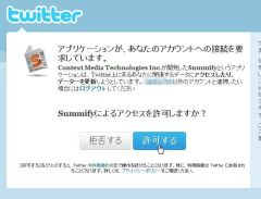 su_04-thum.jpg