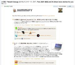 su_10-thum.jpg