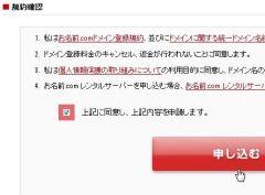 apple_06.jpg