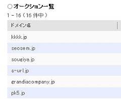 au_02.jpg