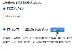 short_06.jpg