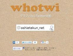 wt_01-thum.jpg