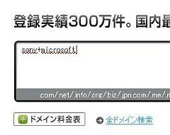sm_02.jpg