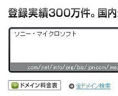sm_04.jpg