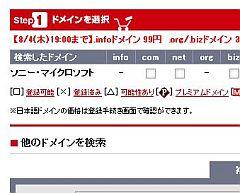 sm_05.jpg