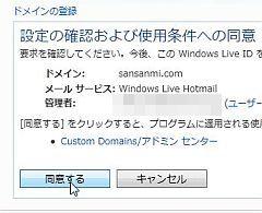 wl_03.jpg