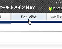 wl_06.jpg
