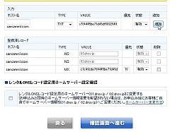 wl_09.jpg