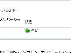wl_10.jpg