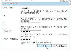 wl_12.jpg
