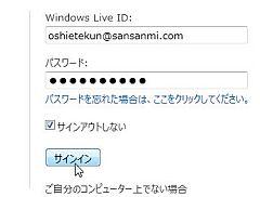 wl_14.jpg