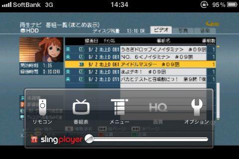 slingbox_01.jpg