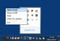 growl_06-thum.jpg