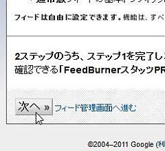 mybra_04.jpg