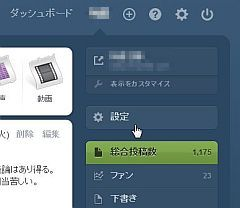 tumblr_05.jpg