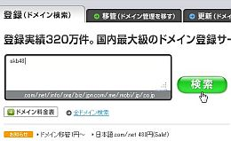 akb_01.jpg