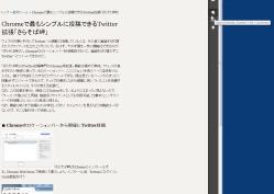 clip_05-thum.jpg
