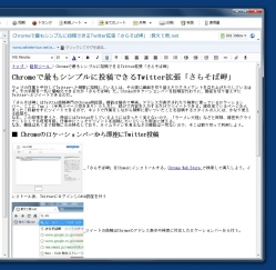 clip_06-thum.jpg