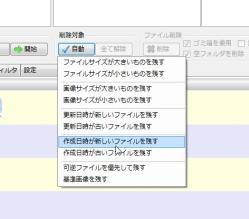 dfe_06-thum.jpg
