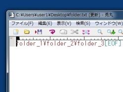 folder_04-thum.jpg
