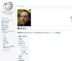 jimmy_01-thum.jpg
