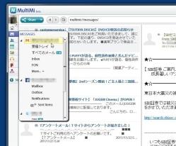 multi_06-thum.jpg