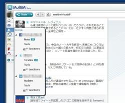 multi_07-thum.jpg