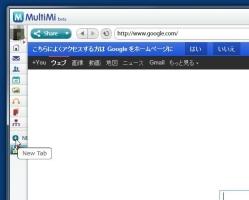 multi_08-thum.jpg