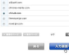 post_02.jpg