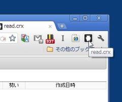 read_02-thum.jpg
