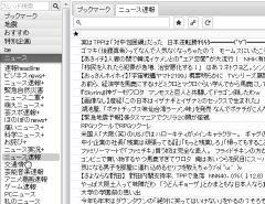 read_03-thum.jpg