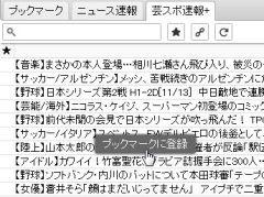 read_04-thum.jpg