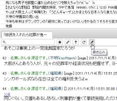 read_06-thum.jpg