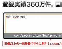 dop_04.jpg