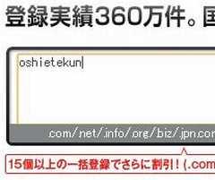 dop_06.jpg