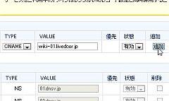 wiki_03.jpg