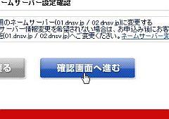 wiki_04.jpg