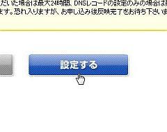 wiki_05.jpg